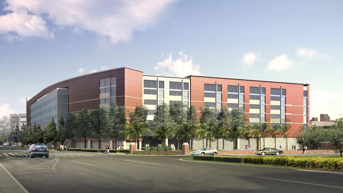 Medical University of South Carolina - Image 1
